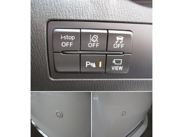 15Sプロアクティブ Sパッケージ フルセグナビ 衝突被害軽減ブレーキ シートヒーター コーナーセンサー パワーシート クルーズコントロール パドルシフト LEDヘッドライト フルセグナビ 全周囲カメラ オートライト アイドリングストップ(12枚目)