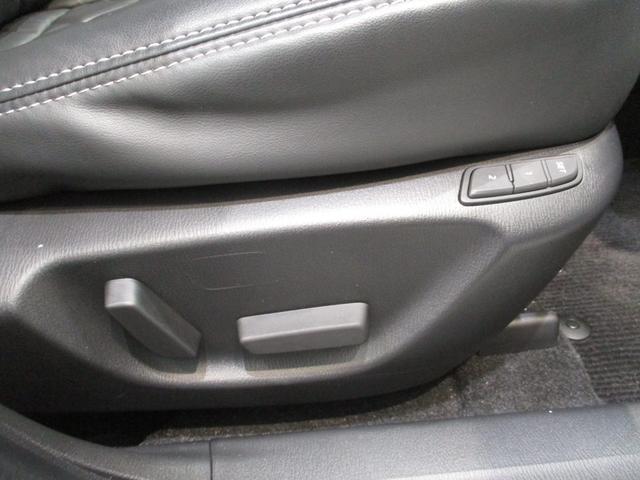 15Sプロアクティブ Sパッケージ フルセグナビ 衝突被害軽減ブレーキ シートヒーター コーナーセンサー パワーシート クルーズコントロール パドルシフト LEDヘッドライト フルセグナビ 全周囲カメラ オートライト アイドリングストップ(19枚目)