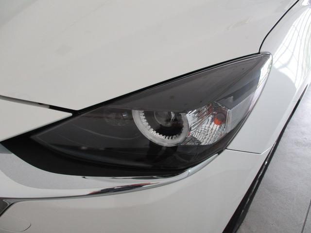 15Sプロアクティブ Sパッケージ フルセグナビ 衝突被害軽減ブレーキ シートヒーター コーナーセンサー パワーシート クルーズコントロール パドルシフト LEDヘッドライト フルセグナビ 全周囲カメラ オートライト アイドリングストップ(36枚目)
