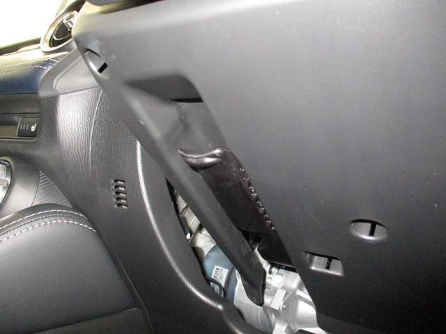 15Sプロアクティブ Sパッケージ フルセグナビ 衝突被害軽減ブレーキ シートヒーター コーナーセンサー パワーシート クルーズコントロール パドルシフト LEDヘッドライト フルセグナビ 全周囲カメラ オートライト アイドリングストップ(46枚目)