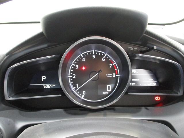 15Sプロアクティブ Sパッケージ フルセグナビ 衝突被害軽減ブレーキ シートヒーター コーナーセンサー パワーシート クルーズコントロール パドルシフト LEDヘッドライト フルセグナビ 全周囲カメラ オートライト アイドリングストップ(48枚目)