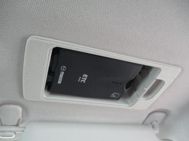 15Sプロアクティブ Sパッケージ フルセグナビ 衝突被害軽減ブレーキ シートヒーター コーナーセンサー パワーシート クルーズコントロール パドルシフト LEDヘッドライト フルセグナビ 全周囲カメラ オートライト アイドリングストップ(54枚目)
