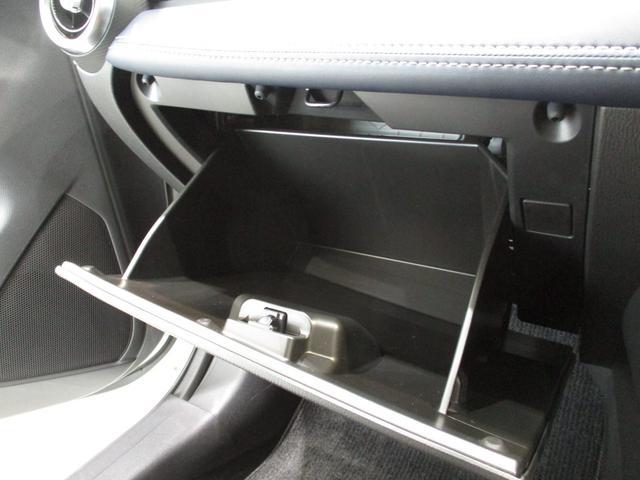 15Sプロアクティブ Sパッケージ フルセグナビ 衝突被害軽減ブレーキ シートヒーター コーナーセンサー パワーシート クルーズコントロール パドルシフト LEDヘッドライト フルセグナビ 全周囲カメラ オートライト アイドリングストップ(58枚目)