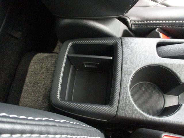 15Sプロアクティブ Sパッケージ フルセグナビ 衝突被害軽減ブレーキ シートヒーター コーナーセンサー パワーシート クルーズコントロール パドルシフト LEDヘッドライト フルセグナビ 全周囲カメラ オートライト アイドリングストップ(59枚目)