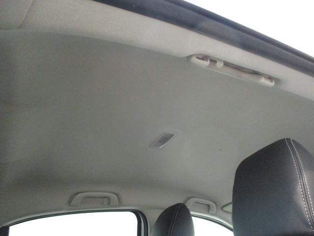 15Sプロアクティブ Sパッケージ フルセグナビ 衝突被害軽減ブレーキ シートヒーター コーナーセンサー パワーシート クルーズコントロール パドルシフト LEDヘッドライト フルセグナビ 全周囲カメラ オートライト アイドリングストップ(63枚目)