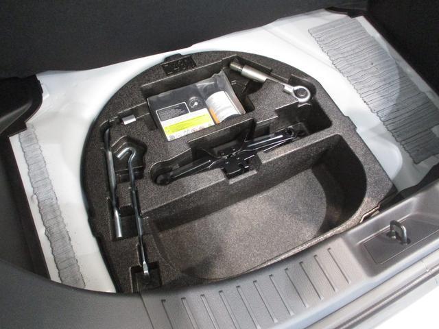 15Sプロアクティブ Sパッケージ フルセグナビ 衝突被害軽減ブレーキ シートヒーター コーナーセンサー パワーシート クルーズコントロール パドルシフト LEDヘッドライト フルセグナビ 全周囲カメラ オートライト アイドリングストップ(71枚目)