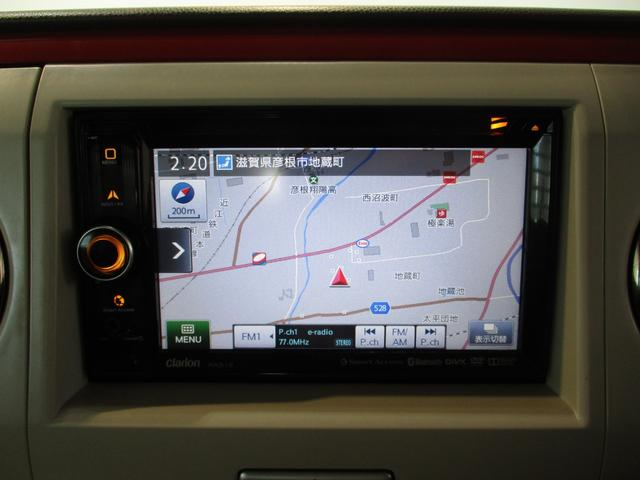 G 社外ワンセグナビ Bluetooth対応 DVD再生 USBオーディオ アイドリングストップ HIDヘッドライト プッシュボタンスタート シートヒーター チルトステアリング タイミングチェーン(13枚目)