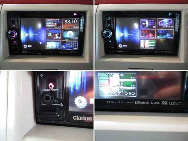 G 社外ワンセグナビ Bluetooth対応 DVD再生 USBオーディオ アイドリングストップ HIDヘッドライト プッシュボタンスタート シートヒーター チルトステアリング タイミングチェーン(14枚目)