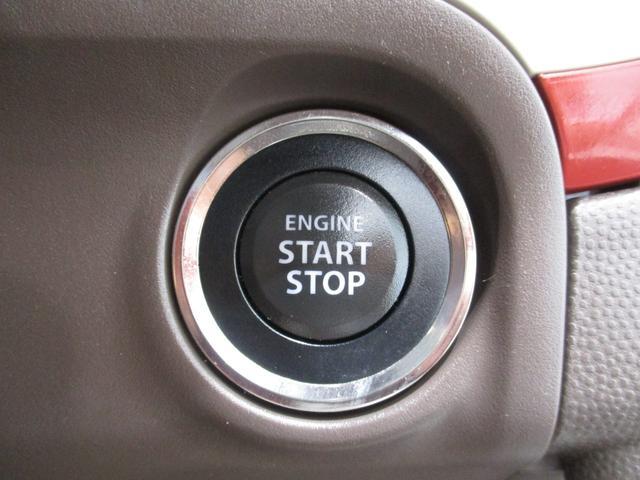G 社外ワンセグナビ Bluetooth対応 DVD再生 USBオーディオ アイドリングストップ HIDヘッドライト プッシュボタンスタート シートヒーター チルトステアリング タイミングチェーン(15枚目)