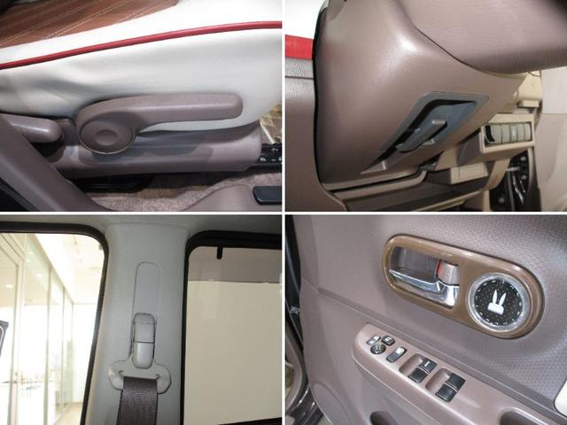 G 社外ワンセグナビ Bluetooth対応 DVD再生 USBオーディオ アイドリングストップ HIDヘッドライト プッシュボタンスタート シートヒーター チルトステアリング タイミングチェーン(17枚目)