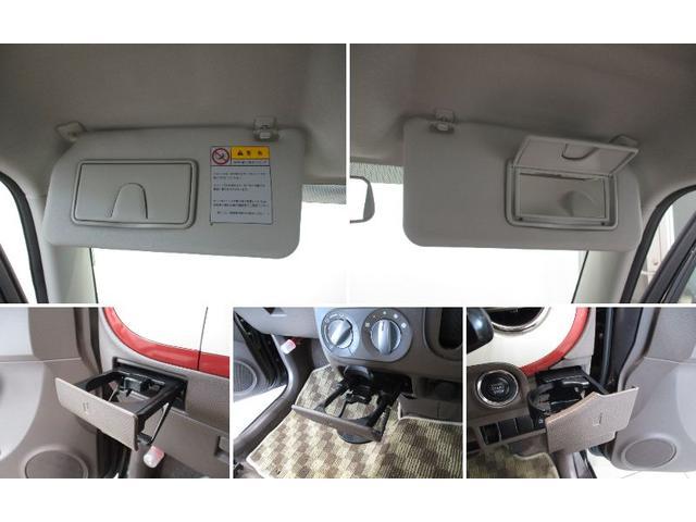 G 社外ワンセグナビ Bluetooth対応 DVD再生 USBオーディオ アイドリングストップ HIDヘッドライト プッシュボタンスタート シートヒーター チルトステアリング タイミングチェーン(18枚目)