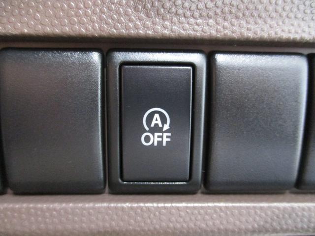G 社外ワンセグナビ Bluetooth対応 DVD再生 USBオーディオ アイドリングストップ HIDヘッドライト プッシュボタンスタート シートヒーター チルトステアリング タイミングチェーン(53枚目)