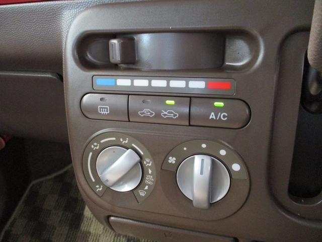 G 社外ワンセグナビ Bluetooth対応 DVD再生 USBオーディオ アイドリングストップ HIDヘッドライト プッシュボタンスタート シートヒーター チルトステアリング タイミングチェーン(55枚目)