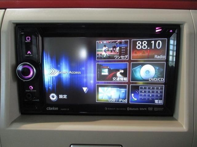 G 社外ワンセグナビ Bluetooth対応 DVD再生 USBオーディオ アイドリングストップ HIDヘッドライト プッシュボタンスタート シートヒーター チルトステアリング タイミングチェーン(56枚目)