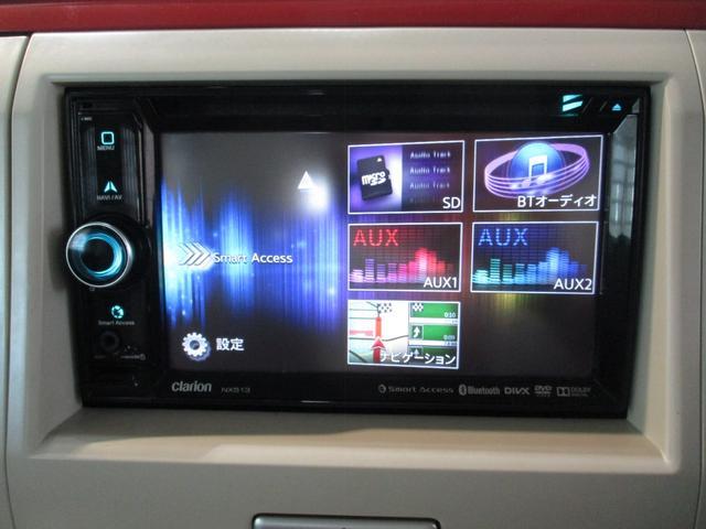 G 社外ワンセグナビ Bluetooth対応 DVD再生 USBオーディオ アイドリングストップ HIDヘッドライト プッシュボタンスタート シートヒーター チルトステアリング タイミングチェーン(57枚目)