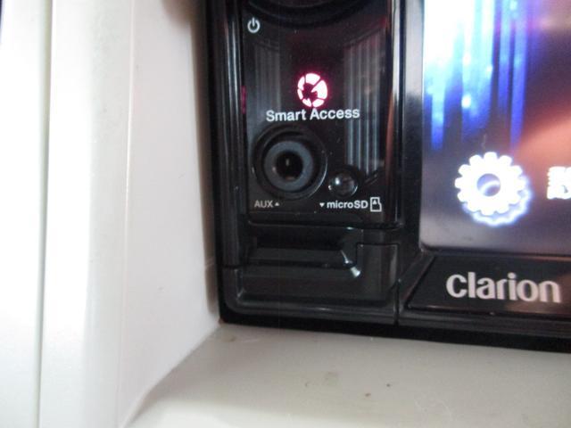 G 社外ワンセグナビ Bluetooth対応 DVD再生 USBオーディオ アイドリングストップ HIDヘッドライト プッシュボタンスタート シートヒーター チルトステアリング タイミングチェーン(59枚目)