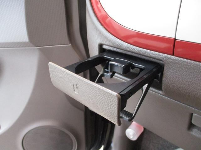 G 社外ワンセグナビ Bluetooth対応 DVD再生 USBオーディオ アイドリングストップ HIDヘッドライト プッシュボタンスタート シートヒーター チルトステアリング タイミングチェーン(62枚目)