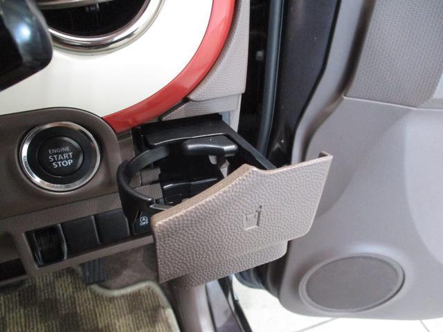 G 社外ワンセグナビ Bluetooth対応 DVD再生 USBオーディオ アイドリングストップ HIDヘッドライト プッシュボタンスタート シートヒーター チルトステアリング タイミングチェーン(63枚目)