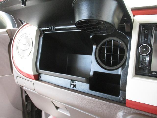 G 社外ワンセグナビ Bluetooth対応 DVD再生 USBオーディオ アイドリングストップ HIDヘッドライト プッシュボタンスタート シートヒーター チルトステアリング タイミングチェーン(65枚目)