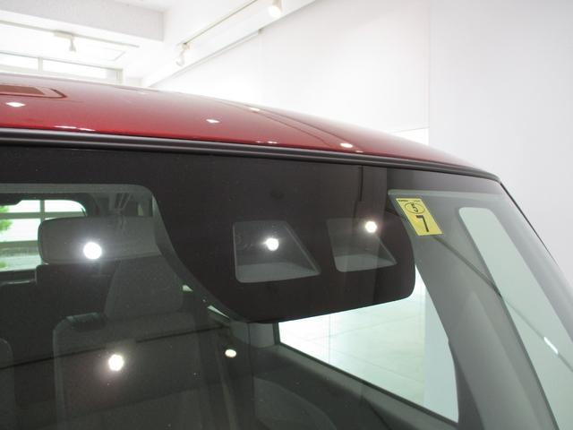 Xセレクション シートヒーター 衝突被害軽減ブレーキ エコアイドル 左パワースライドドア CDチューナー コーナーセンサー サイドエアバッグ カーテンシールドエアバッグ LEDヘッドライト オートハイビーム シートヒーター(13枚目)