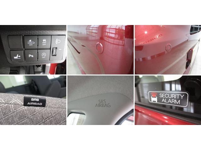 Xセレクション シートヒーター 衝突被害軽減ブレーキ エコアイドル 左パワースライドドア CDチューナー コーナーセンサー サイドエアバッグ カーテンシールドエアバッグ LEDヘッドライト オートハイビーム シートヒーター(14枚目)