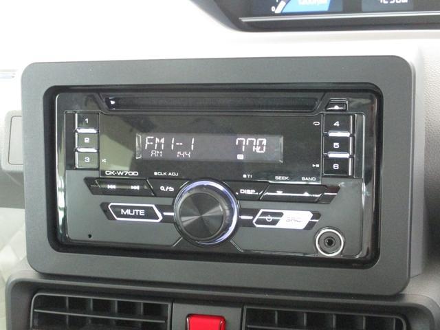 Xセレクション シートヒーター 衝突被害軽減ブレーキ エコアイドル 左パワースライドドア CDチューナー コーナーセンサー サイドエアバッグ カーテンシールドエアバッグ LEDヘッドライト オートハイビーム シートヒーター(15枚目)