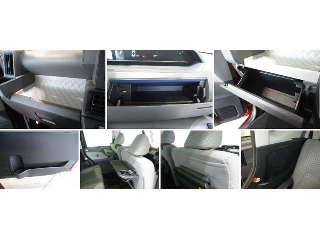 Xセレクション シートヒーター 衝突被害軽減ブレーキ エコアイドル 左パワースライドドア CDチューナー コーナーセンサー サイドエアバッグ カーテンシールドエアバッグ LEDヘッドライト オートハイビーム シートヒーター(19枚目)