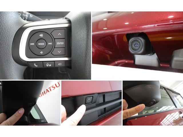 Xセレクション シートヒーター 衝突被害軽減ブレーキ エコアイドル 左パワースライドドア CDチューナー コーナーセンサー サイドエアバッグ カーテンシールドエアバッグ LEDヘッドライト オートハイビーム シートヒーター(20枚目)