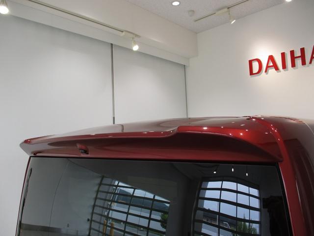 Xセレクション シートヒーター 衝突被害軽減ブレーキ エコアイドル 左パワースライドドア CDチューナー コーナーセンサー サイドエアバッグ カーテンシールドエアバッグ LEDヘッドライト オートハイビーム シートヒーター(30枚目)