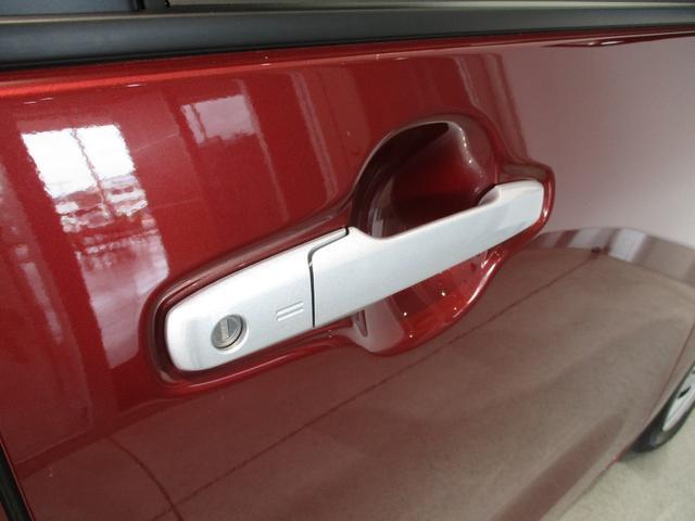 Xセレクション シートヒーター 衝突被害軽減ブレーキ エコアイドル 左パワースライドドア CDチューナー コーナーセンサー サイドエアバッグ カーテンシールドエアバッグ LEDヘッドライト オートハイビーム シートヒーター(34枚目)