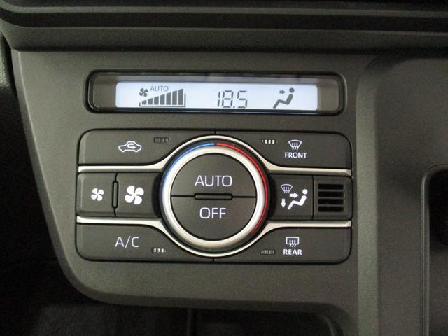Xセレクション シートヒーター 衝突被害軽減ブレーキ エコアイドル 左パワースライドドア CDチューナー コーナーセンサー サイドエアバッグ カーテンシールドエアバッグ LEDヘッドライト オートハイビーム シートヒーター(59枚目)