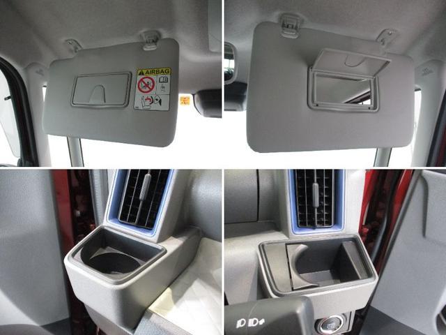 Xセレクション シートヒーター 衝突被害軽減ブレーキ エコアイドル 左パワースライドドア CDチューナー コーナーセンサー サイドエアバッグ カーテンシールドエアバッグ LEDヘッドライト オートハイビーム シートヒーター(61枚目)