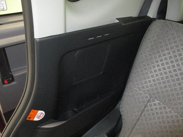 Xセレクション シートヒーター 衝突被害軽減ブレーキ エコアイドル 左パワースライドドア CDチューナー コーナーセンサー サイドエアバッグ カーテンシールドエアバッグ LEDヘッドライト オートハイビーム シートヒーター(68枚目)
