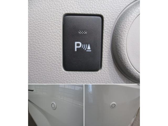 X リミテッドSAIII 衝突被害軽減ブレーキ エコアイドル LEDヘッドライト コーナーセンサー 横滑り防止装置 車線逸脱警報装置 オートハイビーム キーレスエントリー 電動格納式ドアミラー タイミングチェーン まごころ保証(14枚目)