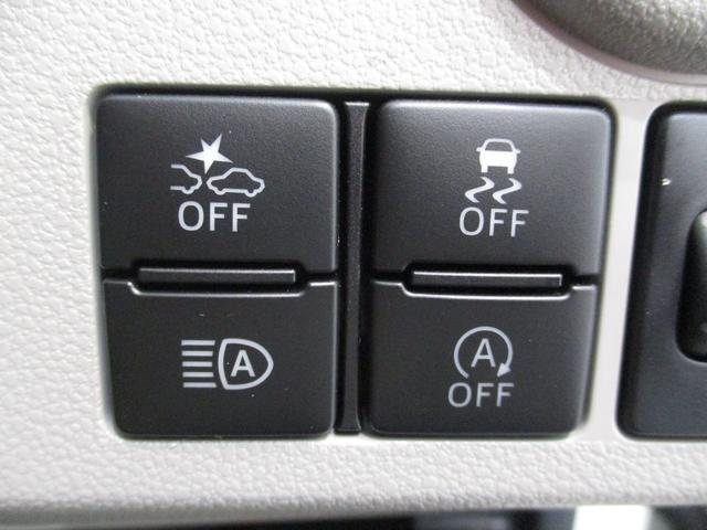 X リミテッドSAIII 衝突被害軽減ブレーキ エコアイドル LEDヘッドライト コーナーセンサー 横滑り防止装置 車線逸脱警報装置 オートハイビーム キーレスエントリー 電動格納式ドアミラー タイミングチェーン まごころ保証(15枚目)