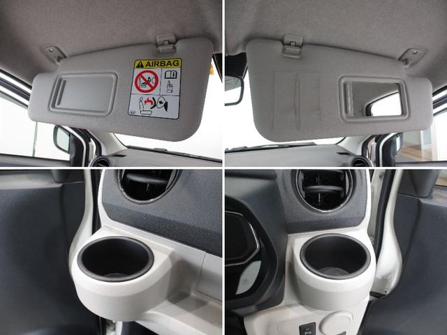 X リミテッドSAIII 衝突被害軽減ブレーキ エコアイドル LEDヘッドライト コーナーセンサー 横滑り防止装置 車線逸脱警報装置 オートハイビーム キーレスエントリー 電動格納式ドアミラー タイミングチェーン まごころ保証(18枚目)