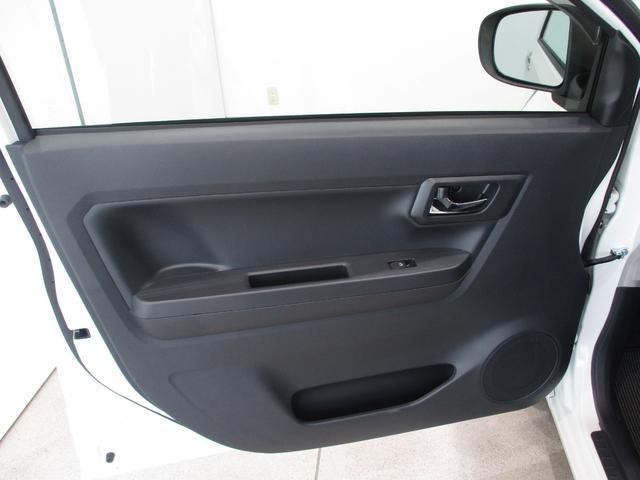 X リミテッドSAIII 衝突被害軽減ブレーキ エコアイドル LEDヘッドライト コーナーセンサー 横滑り防止装置 車線逸脱警報装置 オートハイビーム キーレスエントリー 電動格納式ドアミラー タイミングチェーン まごころ保証(25枚目)