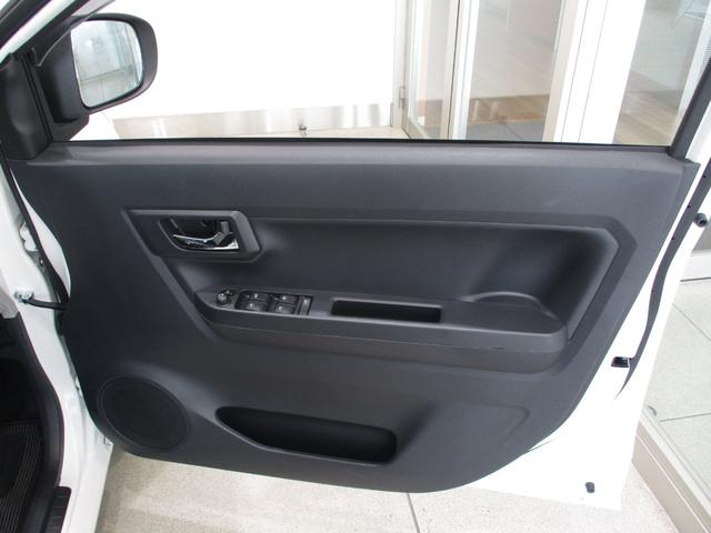 X リミテッドSAIII 衝突被害軽減ブレーキ エコアイドル LEDヘッドライト コーナーセンサー 横滑り防止装置 車線逸脱警報装置 オートハイビーム キーレスエントリー 電動格納式ドアミラー タイミングチェーン まごころ保証(26枚目)
