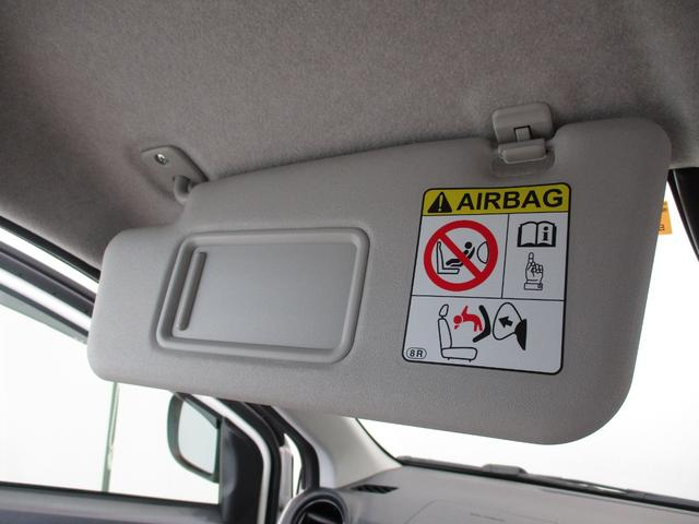 X リミテッドSAIII 衝突被害軽減ブレーキ エコアイドル LEDヘッドライト コーナーセンサー 横滑り防止装置 車線逸脱警報装置 オートハイビーム キーレスエントリー 電動格納式ドアミラー タイミングチェーン まごころ保証(49枚目)