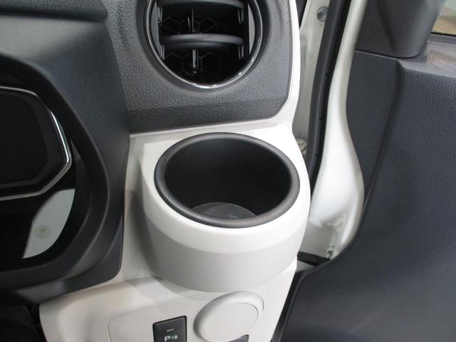 X リミテッドSAIII 衝突被害軽減ブレーキ エコアイドル LEDヘッドライト コーナーセンサー 横滑り防止装置 車線逸脱警報装置 オートハイビーム キーレスエントリー 電動格納式ドアミラー タイミングチェーン まごころ保証(52枚目)