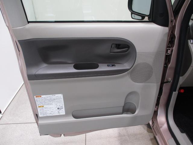 X SAウェルカムシート 衝突被害軽減ブレーキ HDDナビ ワンセグ DVD再生 CD録音 福祉車両 助手席電動シートリフト パワースライドドア キーフリーシステム オートライト オートエアコン エコアイドル(28枚目)