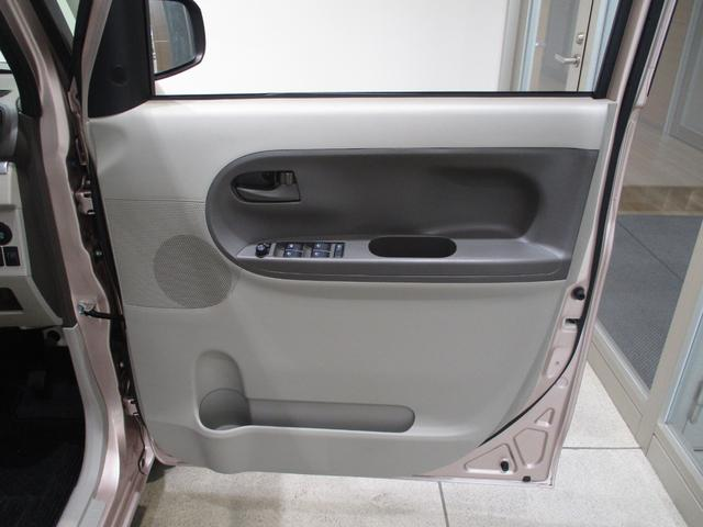 X SAウェルカムシート 衝突被害軽減ブレーキ HDDナビ ワンセグ DVD再生 CD録音 福祉車両 助手席電動シートリフト パワースライドドア キーフリーシステム オートライト オートエアコン エコアイドル(29枚目)