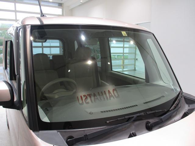 X SAウェルカムシート 衝突被害軽減ブレーキ HDDナビ ワンセグ DVD再生 CD録音 福祉車両 助手席電動シートリフト パワースライドドア キーフリーシステム オートライト オートエアコン エコアイドル(36枚目)
