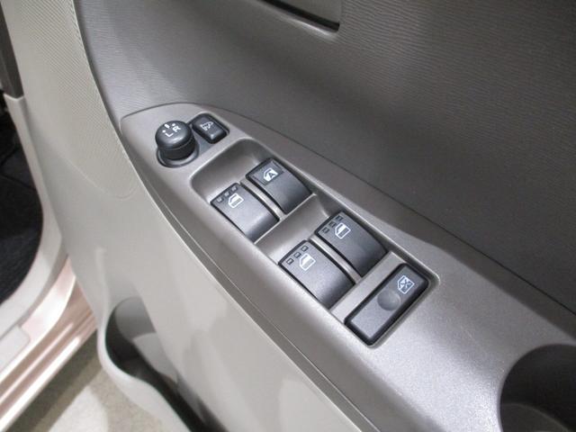 X SAウェルカムシート 衝突被害軽減ブレーキ HDDナビ ワンセグ DVD再生 CD録音 福祉車両 助手席電動シートリフト パワースライドドア キーフリーシステム オートライト オートエアコン エコアイドル(44枚目)