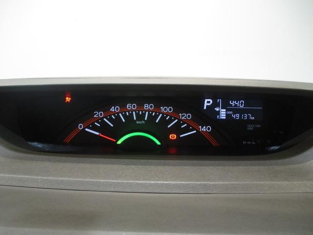 X SAウェルカムシート 衝突被害軽減ブレーキ HDDナビ ワンセグ DVD再生 CD録音 福祉車両 助手席電動シートリフト パワースライドドア キーフリーシステム オートライト オートエアコン エコアイドル(49枚目)