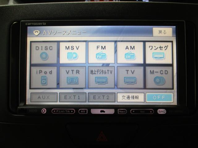 X SAウェルカムシート 衝突被害軽減ブレーキ HDDナビ ワンセグ DVD再生 CD録音 福祉車両 助手席電動シートリフト パワースライドドア キーフリーシステム オートライト オートエアコン エコアイドル(50枚目)
