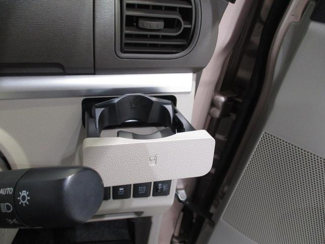X SAウェルカムシート 衝突被害軽減ブレーキ HDDナビ ワンセグ DVD再生 CD録音 福祉車両 助手席電動シートリフト パワースライドドア キーフリーシステム オートライト オートエアコン エコアイドル(57枚目)