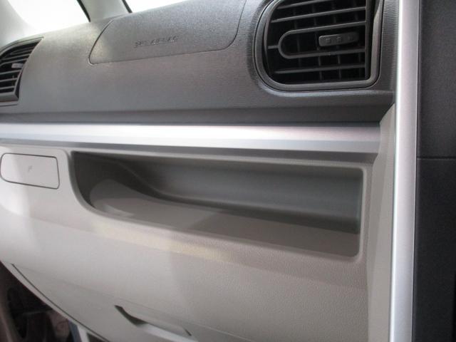 X SAウェルカムシート 衝突被害軽減ブレーキ HDDナビ ワンセグ DVD再生 CD録音 福祉車両 助手席電動シートリフト パワースライドドア キーフリーシステム オートライト オートエアコン エコアイドル(58枚目)