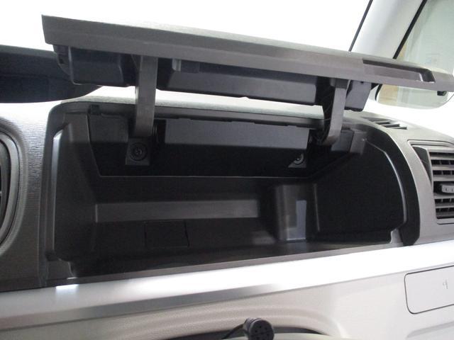 X SAウェルカムシート 衝突被害軽減ブレーキ HDDナビ ワンセグ DVD再生 CD録音 福祉車両 助手席電動シートリフト パワースライドドア キーフリーシステム オートライト オートエアコン エコアイドル(60枚目)