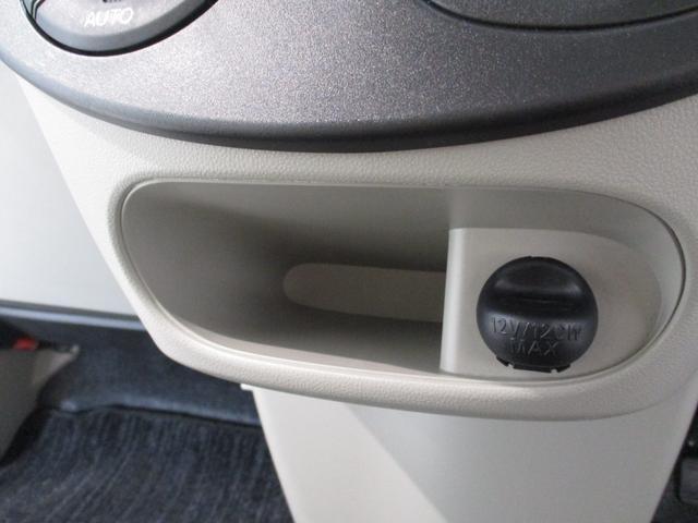 X SAウェルカムシート 衝突被害軽減ブレーキ HDDナビ ワンセグ DVD再生 CD録音 福祉車両 助手席電動シートリフト パワースライドドア キーフリーシステム オートライト オートエアコン エコアイドル(61枚目)